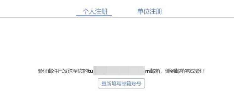 奥维互动地图密钥怎么申请 奥维互动地图密钥申请教程[多图]图片2